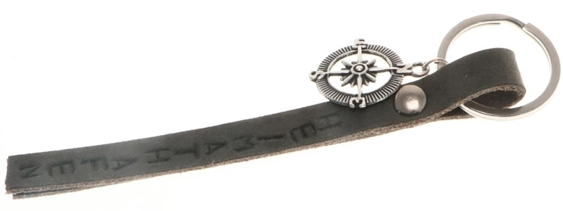 """Schlüsselanhänger mit Niete und geprägtem Leder """"Heimathafen"""""""
